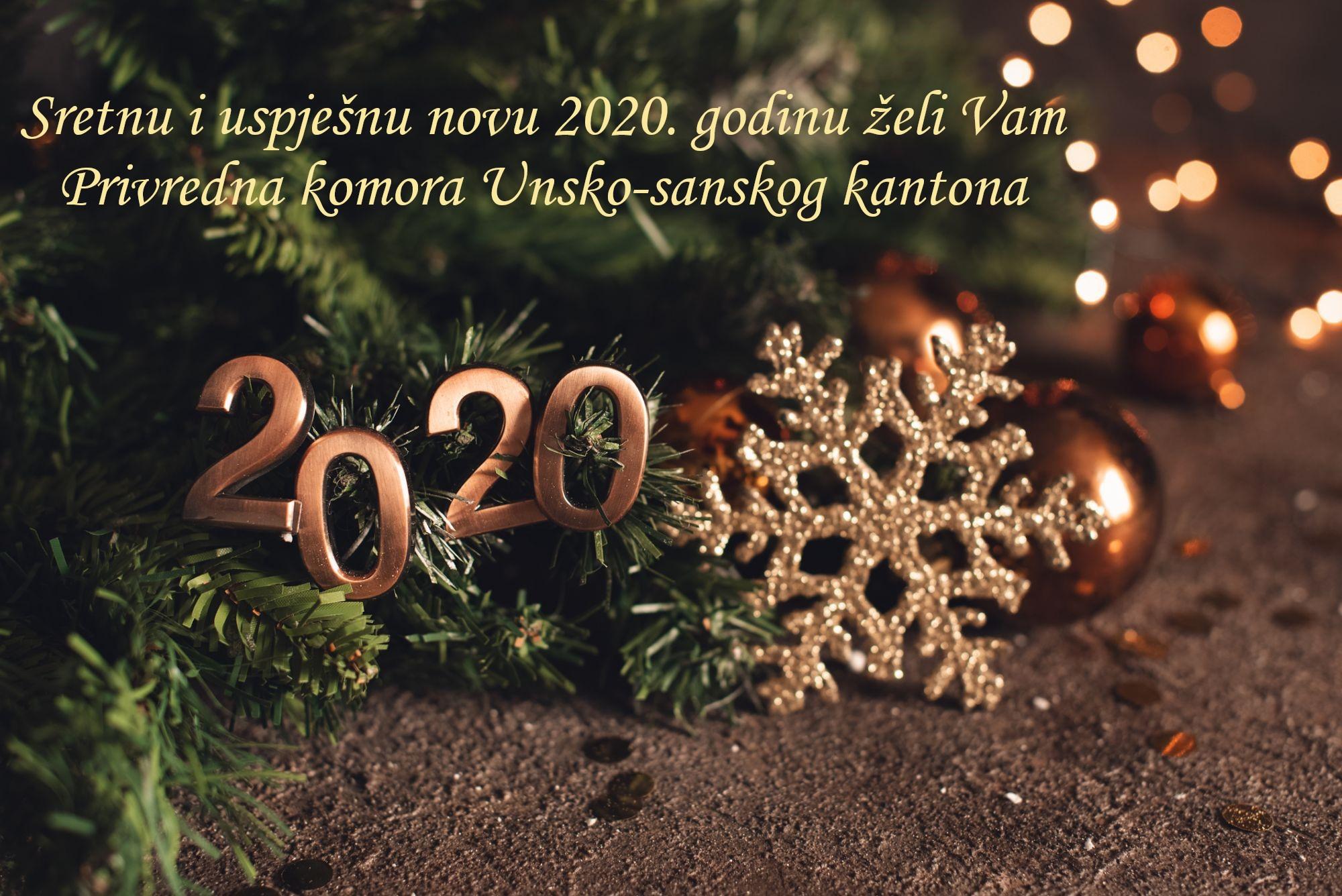 Sretna i uspješna nova godina!