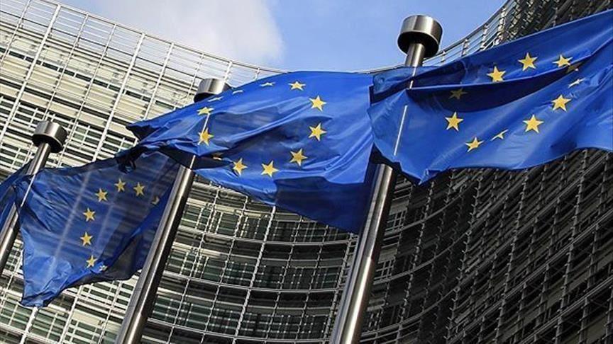 "Poziv na webinar ""EU fondovi za mala i srednja preduzeća (MSP)"""